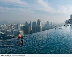 Сінгапур, готель Марина Бей